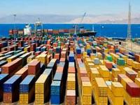 import e export